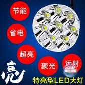 車燈 電動車燈摩托車LED大燈 改裝超亮12V60V內置強光射燈遠近光大燈泡 1色