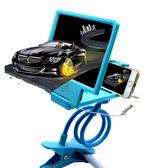 螢幕放大器手機螢幕放大器帶喇叭鏡片高清視頻3D蘋果/安卓華為通用懶人支架 曼莎時尚
