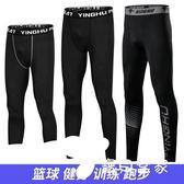 緊身褲男健身服跑步運動褲壓縮褲籃球打底褲七分褲高彈速干訓練