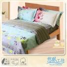 【悠眠工坊】花漾多姿(綠)純棉雙人四件式薄被套床包組 / MS02-GR_D04