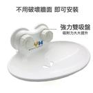 吸壁蛋型皂盒 TYH-36845 肥皂架