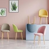 化妝凳 ins風椅子 書桌家用網紅化妝椅梳妝現代簡約電腦凳子靠背北歐餐椅 LX 爾碩 交換禮物