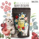 【貓嘉莎】MOGATHA天然茶葉貓沙添加物(1000g)除臭/除濕