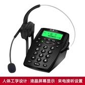 杭普VT780電話耳機 座機客服耳麥外呼頭戴式電話機話務員電銷專用 解憂雜貨