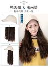 假髮女長髮帽子長捲髮羊毛捲網紅帽子帶假髮一體女夏天時尚全頭套