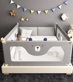 床圍欄 嬰兒防摔