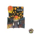 【收藏天地】立體手繪冰箱貼*平溪天燈  ∕冰箱貼 立體手感 送禮 旅遊紀念
