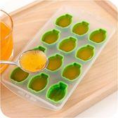 日式創意多造型優質加厚冰格模具 塑料底部硅膠可彈式冰塊制冰盒  百搭潮品