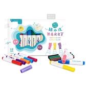 kidzcrayon 12色超水洗無毒彩色筆 可水洗彩色筆 兒童塗鴨彩色筆 水彩筆 0309 上學文具