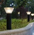 太陽能草坪燈戶外