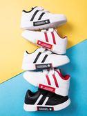 南極人童鞋男童女童運動鞋秋夏季韓版百搭板鞋休閒鞋子兒童小白鞋  莉卡嚴選