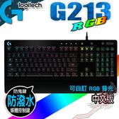 [ PC PARTY ] 羅技 Logitech G213 RGB PRODIGY 電競鍵盤