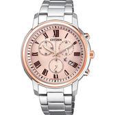 【台南 時代鐘錶 CITIZEN】星辰 xC 羅馬時標光動能三眼計時腕錶 FB1434-50Y 玫瑰金 38mm