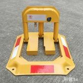汽車停車位便攜地鎖八角車位鎖加厚防撞固定防占車位神器停車樁占位鎖 PA4745『科炫3C』