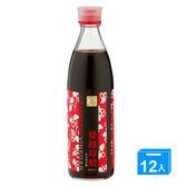 百家珍蔓越莓醋600ml*12【愛買】