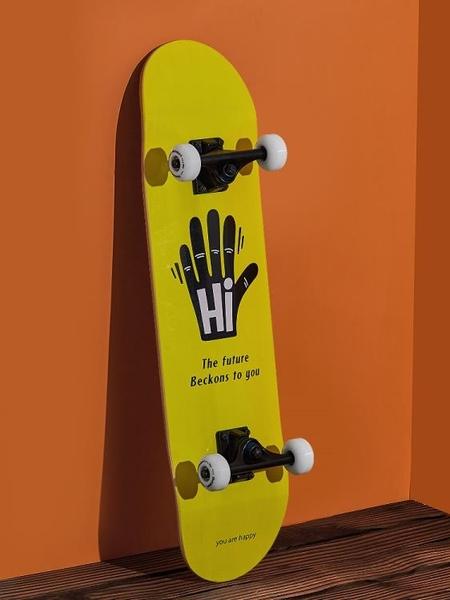 滑板 滑板初學者專業板兒童四輪雙翹滑板短板專業版女生成年人滑板TW【快速出貨八折下殺】