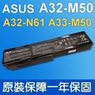 華碩 ASUS A33-M50 原廠電池 X5M M51Va M51Vr M60J M60Vp M70 M70Sa M70Sr A32-X64 A33-M50 G50 G51 G60 M50 A32-N61