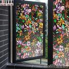 彩色窗戶貼紙全遮光推拉門貼紙玻璃貼紙衛生...