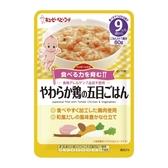 日本 KEWPIE HA20野菜雞肉飯隨行包80G (9個月以上適用)
