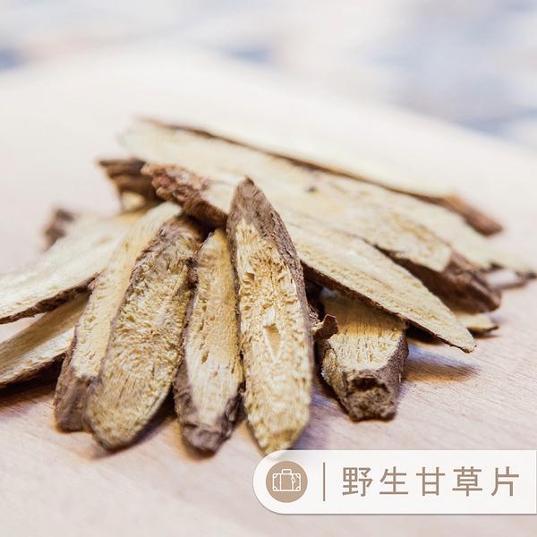 【味旅嚴選】 野生甘草 甘草片 Licorice 100g