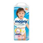 Moony 日本頂級超薄紙尿褲/褲型尿布-女用(XL)(38片x4包)箱購-箱購