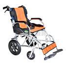 【贈好禮】頤辰 鋁合金輪椅 YC-601...