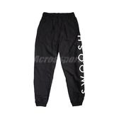 Nike 長褲 NSW Swoosh Woven Trousers 黑 白 男款 縮口褲 運動休閒 【ACS】 CU3891-010