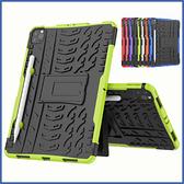 蘋果 iPad Pro 11 2020 輪胎紋 平板殼 平板套 防摔 支架 保護殼 平板保護套