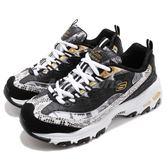 Skechers D Lites Runway Ready 黑 金 復古休閒鞋 韓妞 韓系 女鞋 運動鞋【PUMP306】 11918BWGD