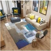 北歐地毯客廳簡約現代茶几毯臥室毯定制可水洗