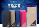 HTC One X9 X9u 磨砂側掀站立式 皮套 保護套 手機套 矽膠保護套 手機殼 手機保護套