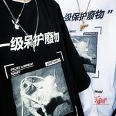 情侶裝 初秋韓版ins原宿風街頭嘻哈趣味個性印花情侶裝假兩件寬鬆長袖T恤 2色