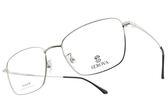 SEROVA 光學眼鏡 SL438 C2 (銀) 質感方框款 眼鏡框 #金橘眼鏡