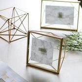 柔軟時光 北歐金屬玻璃幾何相框創意掛牆擺件照片裝飾畫框4 6 7寸   LannaS