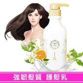 【愛戀花草】強韌髮質 香橙花草本護髮乳 1000ML