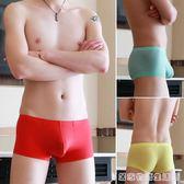 2/3條裝男士內褲冰絲平角褲超薄平角褲性感低腰透明潮男大碼 居家物語