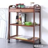 楠竹行動餐車茶水小推車多功能茶幾客廳儲物收納櫃實木廚房置物架MBS『潮流世家』