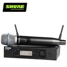 SHURE GLXD24R / BETA87A 高級數位無線麥克風系統-原廠公司貨