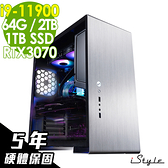 【現貨】iStyle U500T 金牛水冷工作站 i9-11900/64G/1TSSD+2TB/RTX3070 8G/850W/W10P/五年保固