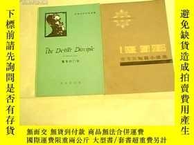 二手書博民逛書店Tbe罕見Devils Disciple8785