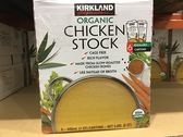 KS ORGANIC CHICKEN STOCK柯克蘭有機清雞湯946ml*6瓶