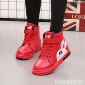 女童靴子秋冬棉靴新款冬季韓版公主加絨中大兒童短靴女孩棉靴  居家物語