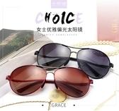 太陽/沙灘眼鏡 時尚女士新品防太陽鏡開車偏光鏡蛤蟆鏡駕駛墨鏡潮眼鏡