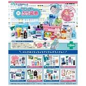 日本 Re-ment 盒玩 我的城市 小型藥局 日本藥局 全八款 一組整盒販售 COCOS TU003
