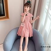 女童旗袍連身裙夏裝中大兒童格子小女孩漢服公主裙子【時尚大衣櫥】