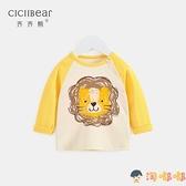 男童長袖T恤嬰幼兒休閒純棉打底衫童裝兒童寶寶上衣【淘嘟嘟】