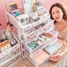 透明化妝品收納盒桌面抽屜化妝柜口紅化妝盒置物架子宿舍好物 1995生活雜貨