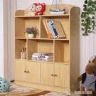 書架兒童書架兒童書櫃學生書櫃簡易書架置物架書櫥組合儲物櫃帶門【快速出貨】