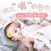 嬰兒紗布包巾夏季薄款新生兒竹棉浴巾裹布抱被寶寶包被蓋毯 ciyo黛雅