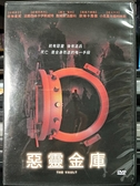 挖寶二手片-0B05-394-正版DVD-電影【惡靈金庫】-塔琳曼妮 法蘭西絲卡伊斯威特 小克里夫頓柯林斯(